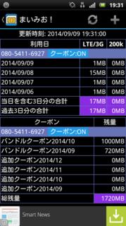 screenshot_2014-09-09_1931.png
